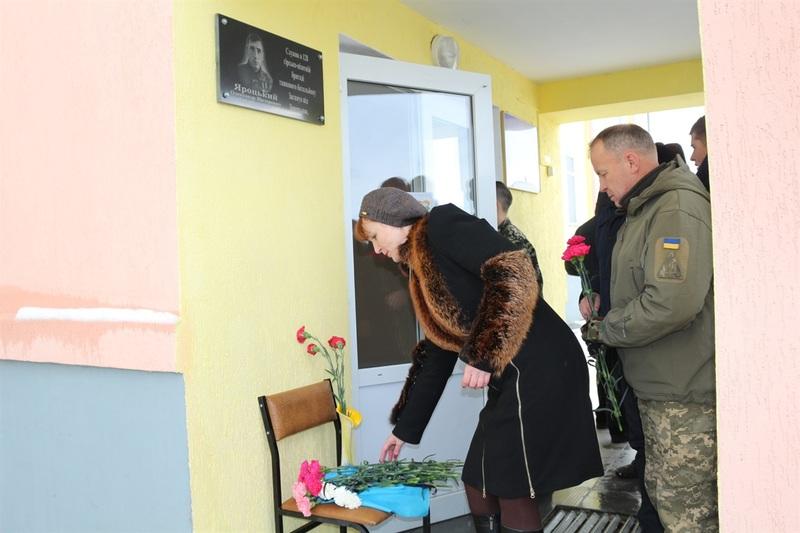 Меморіальну дошку загиблому бійцю АТО відкрили у третій школі