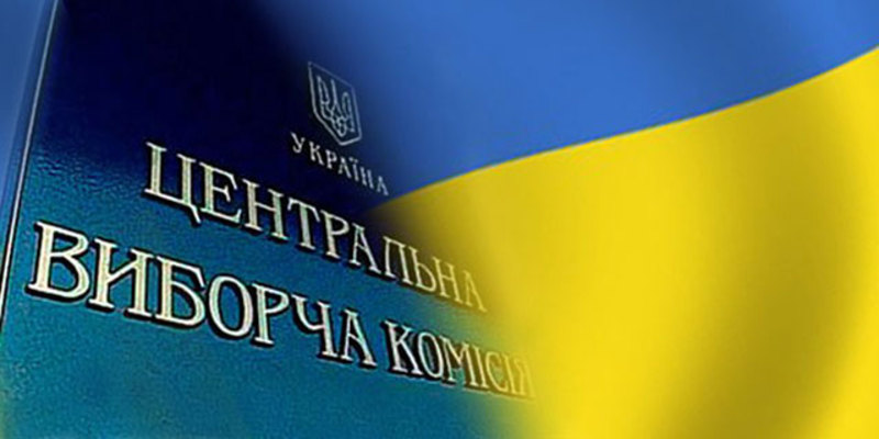 Хто обрав в Бердичеві Президентом України Володимира Зеленського ГРАФІК