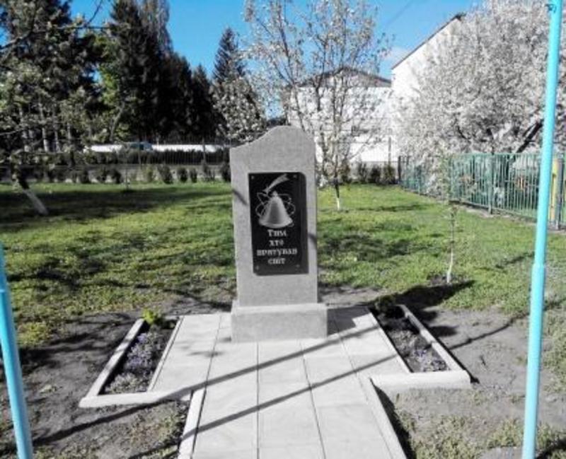 Меморіальний знак встановили на одній з центральних вулиць