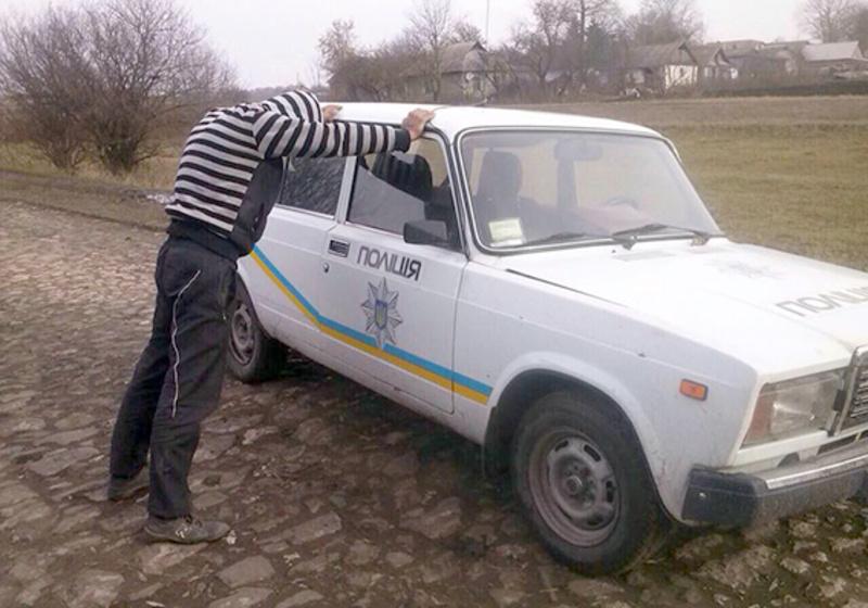 Молодика затримала поліція