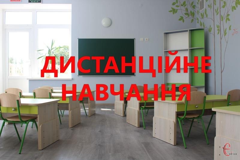 «Деякі навчальні заклади повністю або частково переведені на дистанційну форму навчання», — Роман Примуш