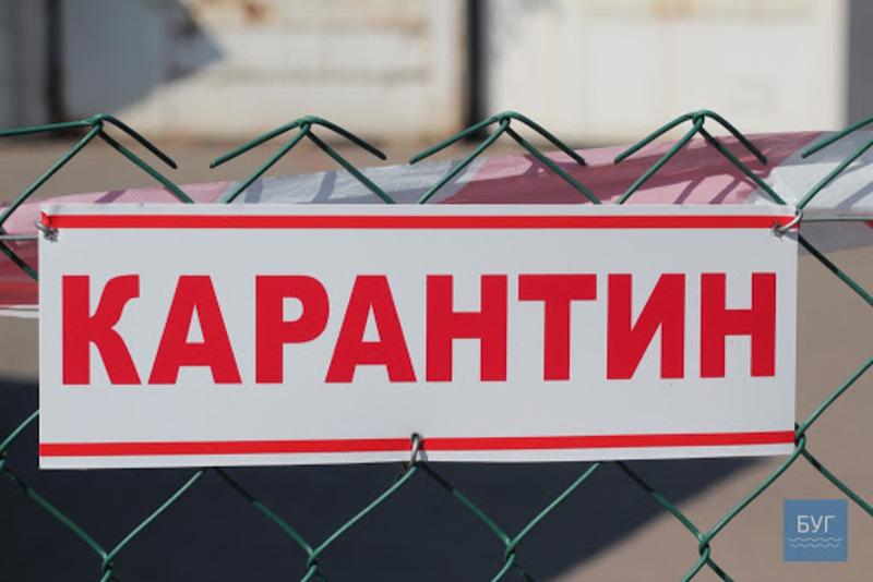 Посилення карантину стосується Білогірського, Дунаєвецького та Красилівського районів, а також міста Старокостянтинів