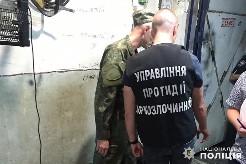 Загальна вартість вилучених наркотиків за цінами «чорного» ринку складає близько 200 тисяч гривень