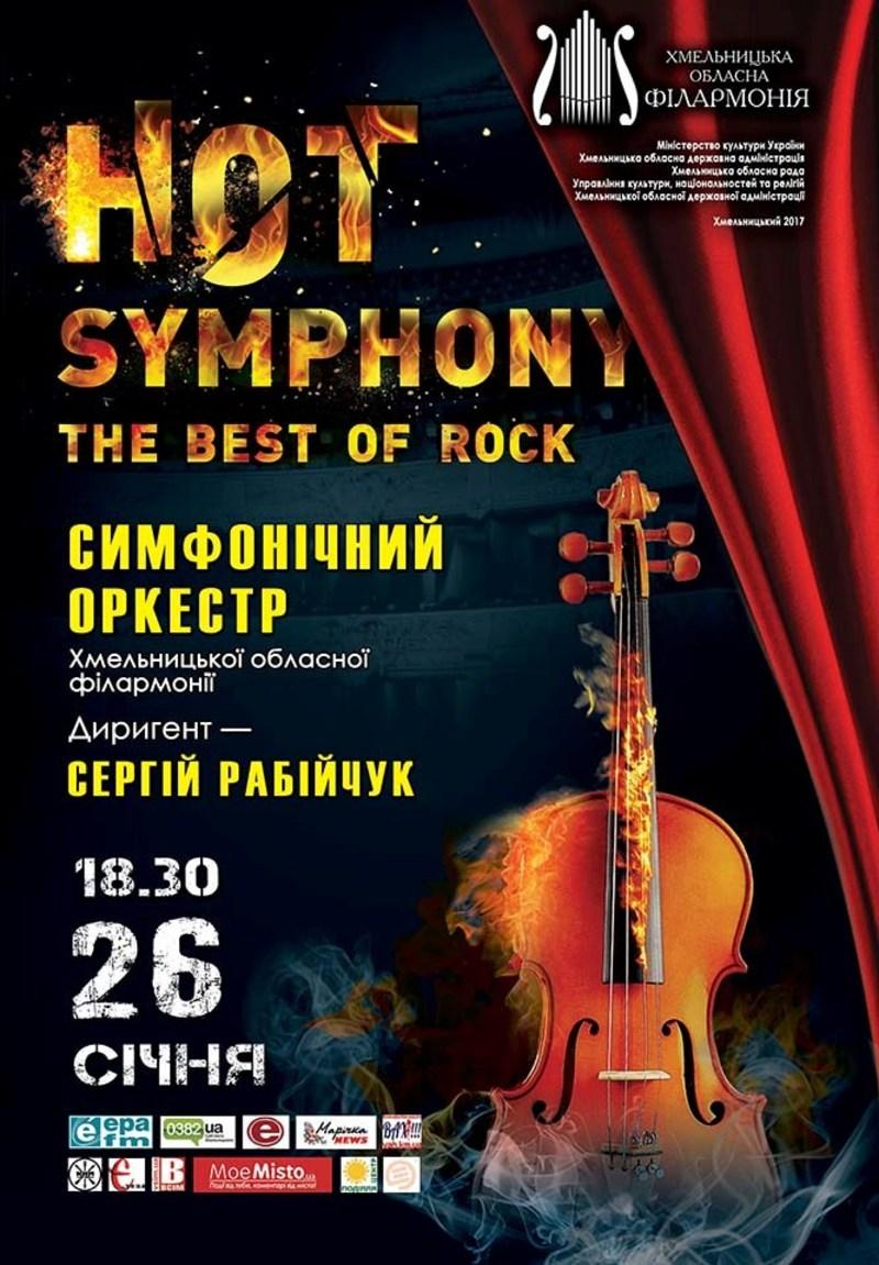 Ціни на концерт коливаються від 40 до 60 гривень