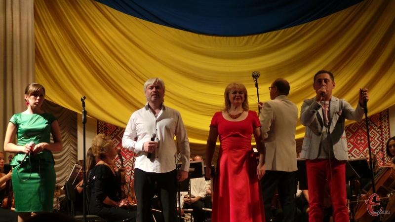 Концерт мав назву «25 хітів української Незалежності»