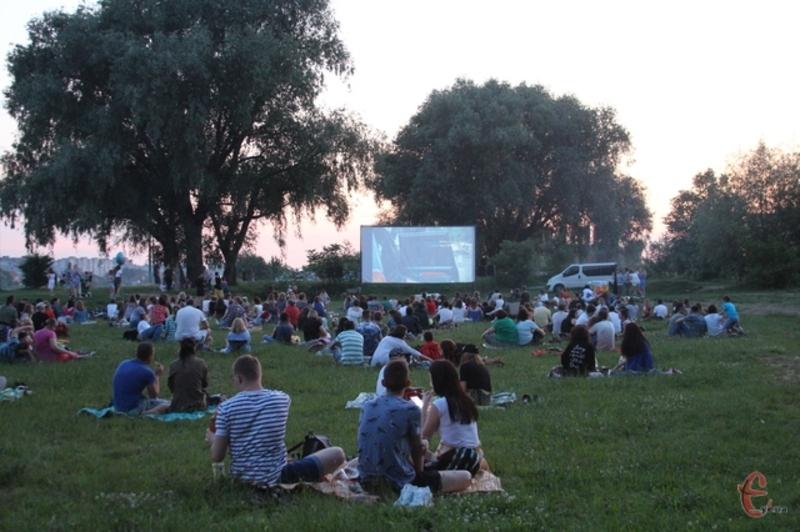 У Молодіжному парку покажуть кіно