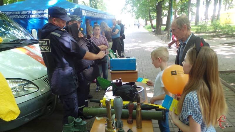 Дітей цікавили професії рятувальників, поліцейських і прикордонників