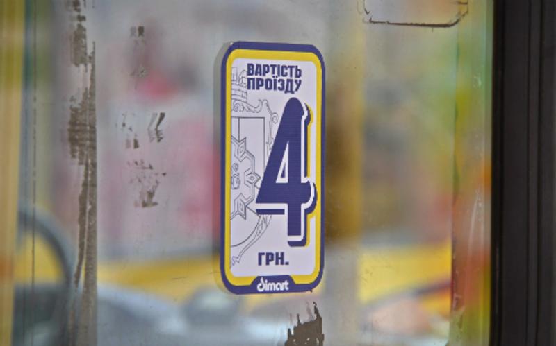 Проїзд здорожчає у двох районних центрах Хмельницької області
