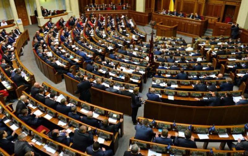 Виявляється, що Держдуму РФ не визнали не 264 депутати, а 272