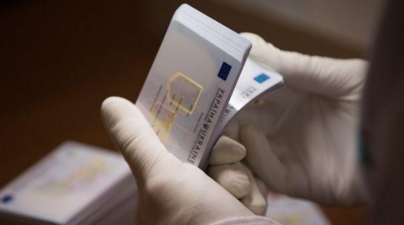 Паспорти видаватимуть 20 та 21 квітня