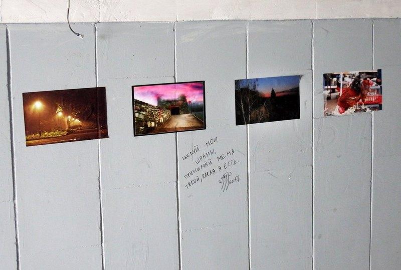 Фотографії розвішали у на стінах підземного переходу