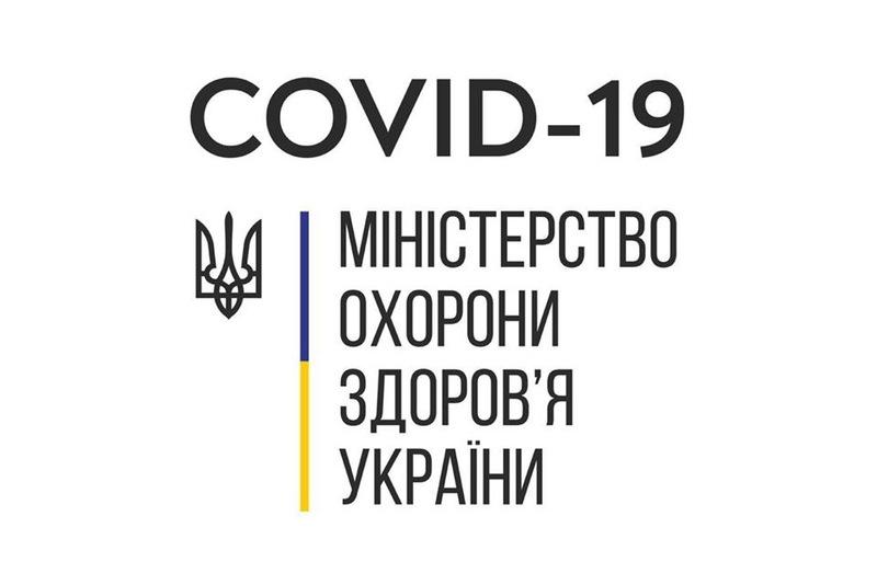 Станом на ранок 13 березня в Україні офіційно зареєстровано 3 хворих на коронавірус
