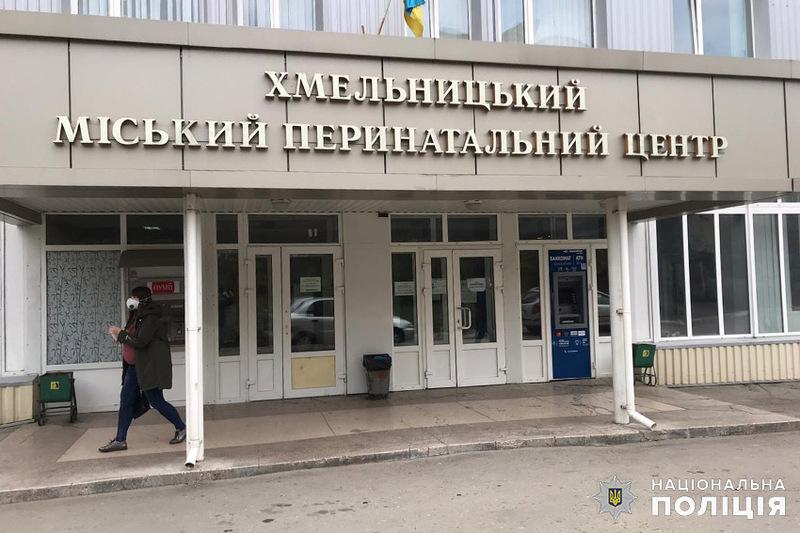 Заступницю головного лікаря Хмельницького міського перинатального центру підозрюють у торгівлі людьми