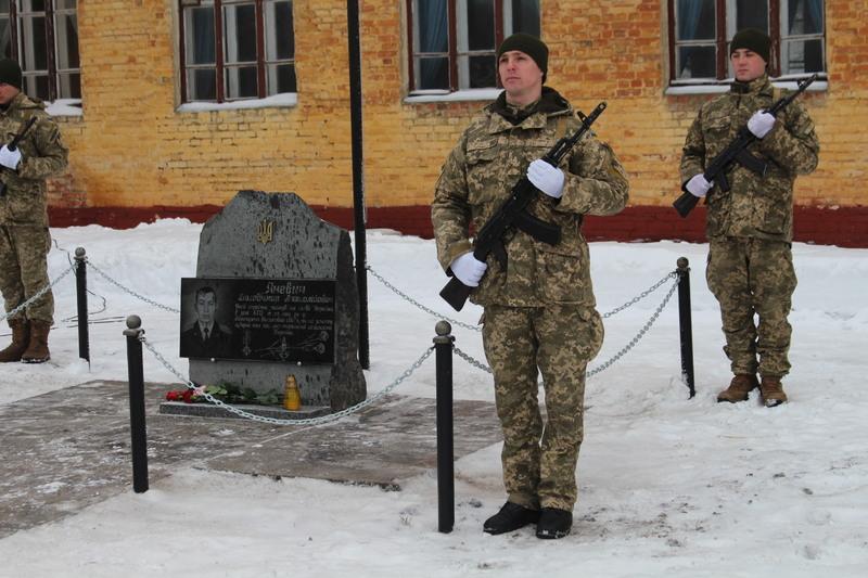 Контрактник загинув у середині лютого на Донеччині
