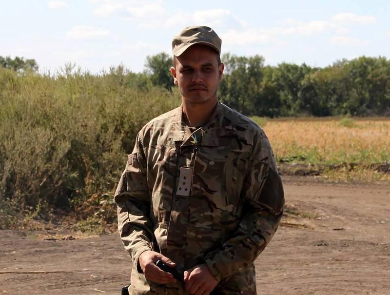 Андрій Жук загинув в зоні АТО