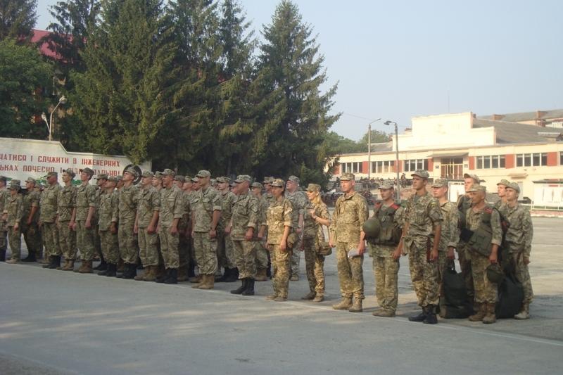 Вояки вирушили у відрядження