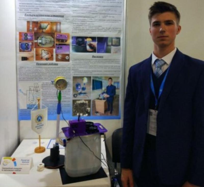 Учень Славутського ліцею– серед переможців конкурсу інноваційних проектів «Майбутнє України»