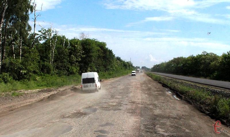 Ділянку протяжністю 40 кілометрів розділять на три частини