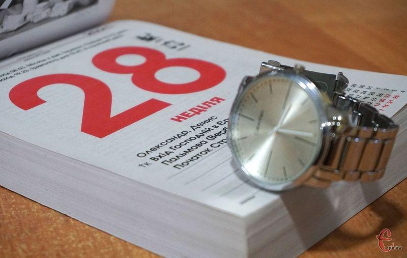 Щоб скасувати перехід на «літній» час, необхідно прийняти відповідний законопроєкт у другому читанні