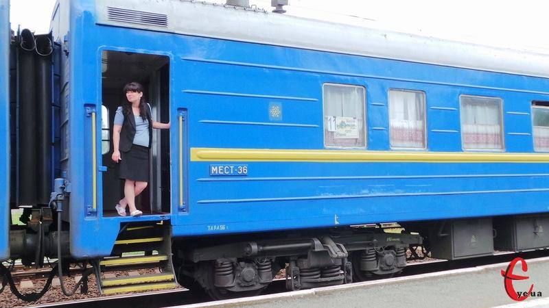 З Києва цей потяг почав курсувати 6 серпня, а з Рахова вирушатиме з наступного дня