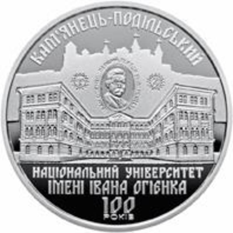 Національний банк України випустив ювілейну монету номіналом 2 гривні