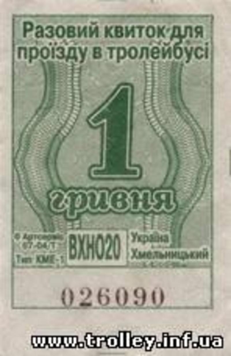trolley.org.ua
