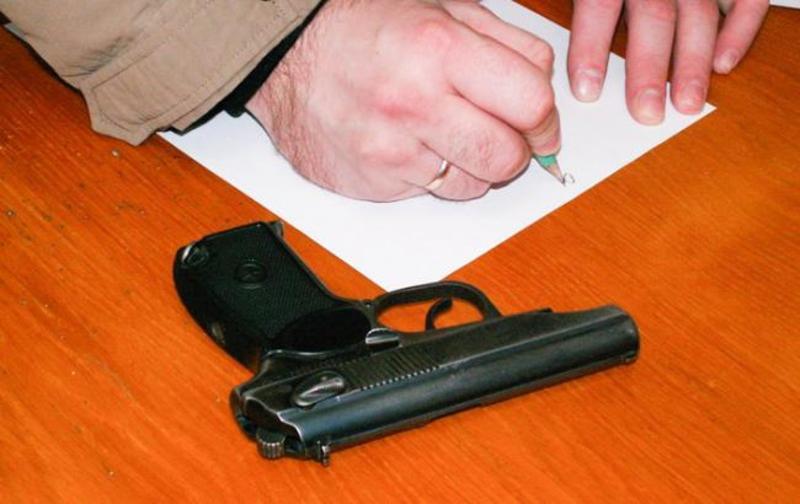 З 1 по 31 жовтня проводиться місячник добровільної здачі зброї