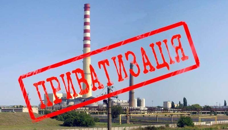Нинішній Кабмін називає одним з головних напрямків своєї роботи приватизацію державних підприємств