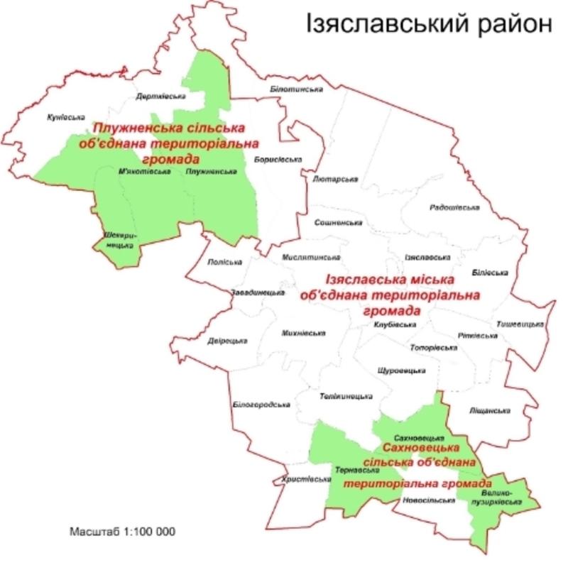 Уряд визнав спроможними чотири громади, у яких вибори відбулися у грудні 2019 року