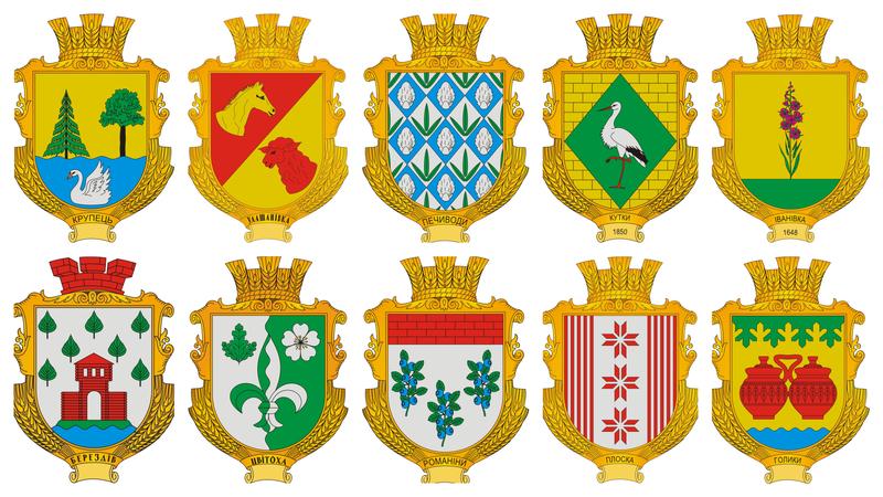 Усі громади Славутського району мають герби