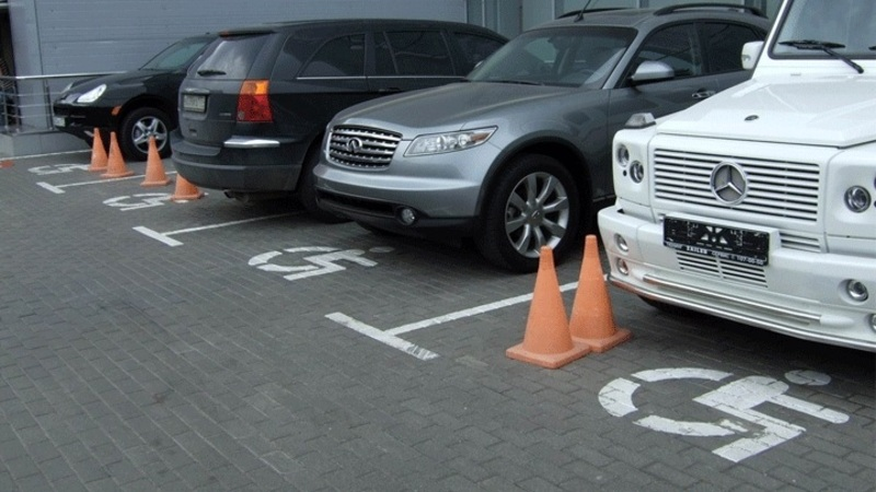 Штрафи за паркування на місці для інвалідів зросли на 119%.