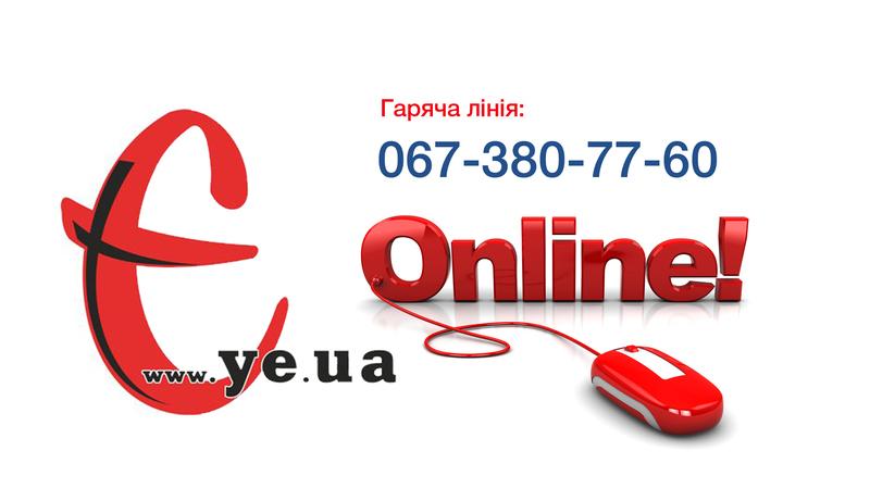 Основа під колаж взята з pravo-znaty.org.ua
