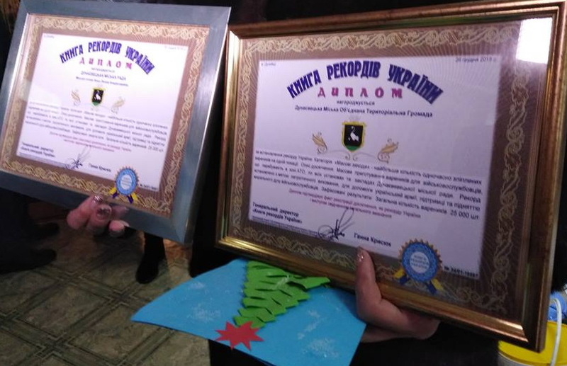 Дунаївчанами на рекорд було заявлено 25 тисяч вареників, а наліпили понад 27 тисяч штук