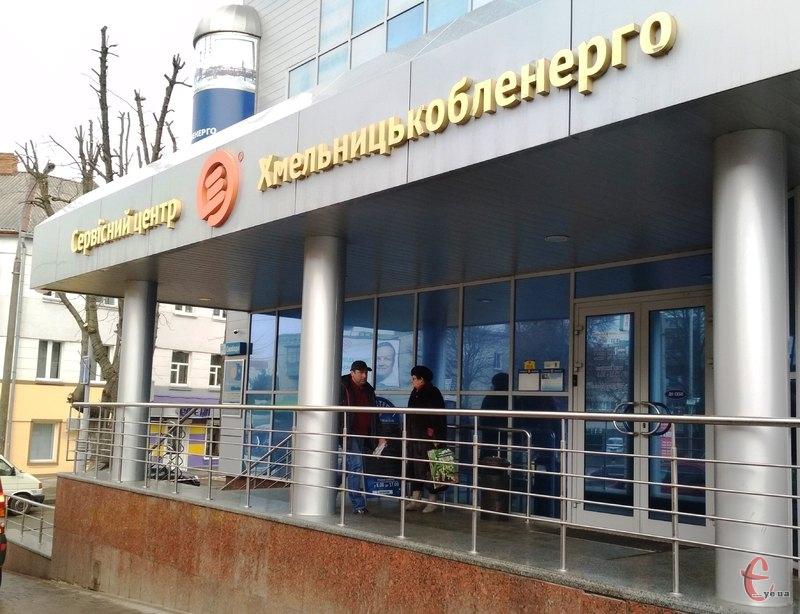З 1 січня 2019 року АТ «Хмельницькобленерго» здійснює виключно розподіл електричної енергії