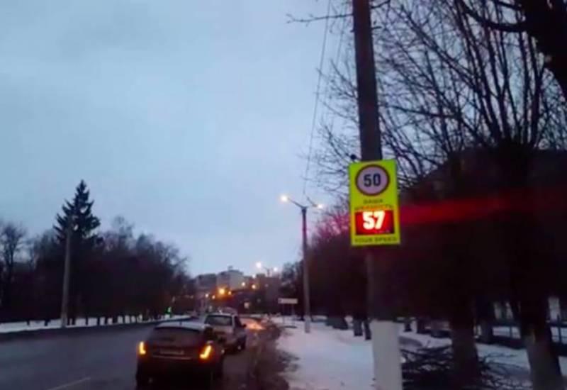 Хмельницькому шосе встановили перше електронне табло, яке показує швидкість руху автомобілів