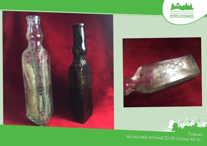 Експонати знайдені під час розкопок у дворику Музею старожитностей у 2019 році