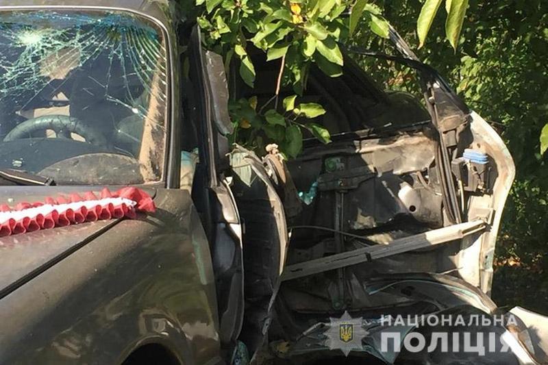 В результаті цієї аварії 1 людина загинула, а ще троє травмувалися