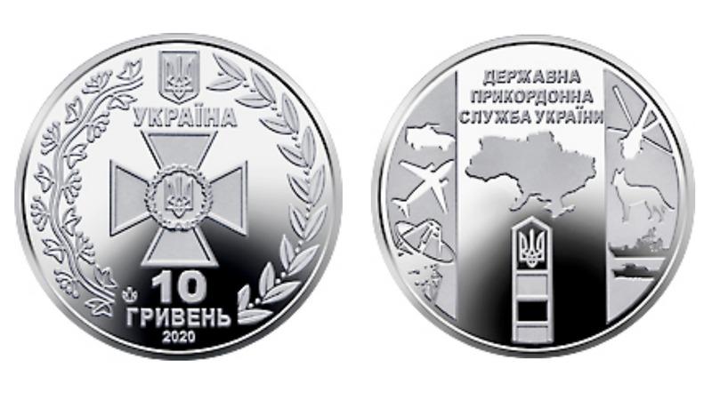 Так виглядатиме нова монета номіналом 10 гривень
