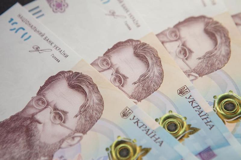 З 1 вересня мінімальна зарплатня зросла до п\'яти тисяч гривень