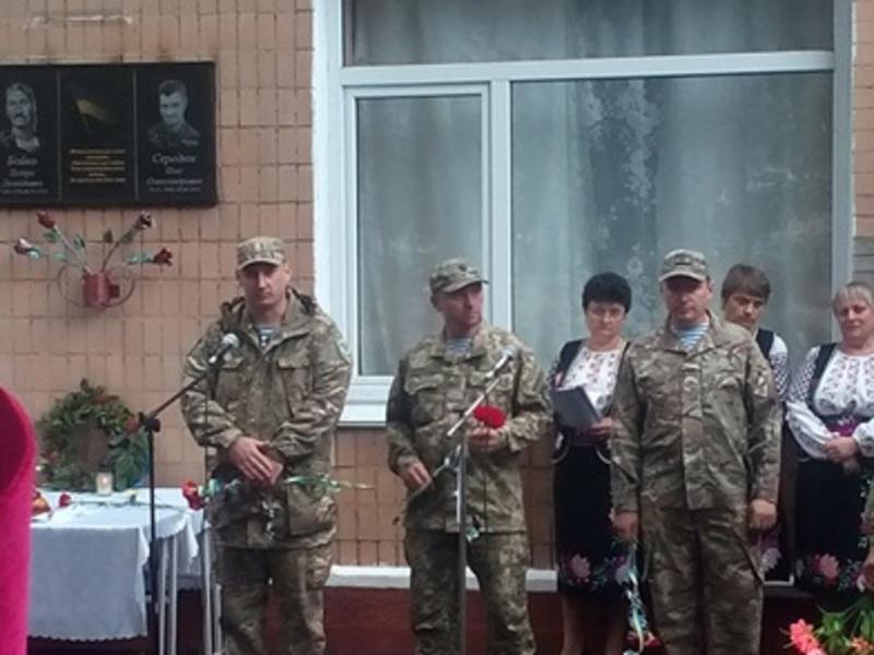 На відкриття меморіальної дошки до москалівки приїхали бойові товариші загиблих бійців