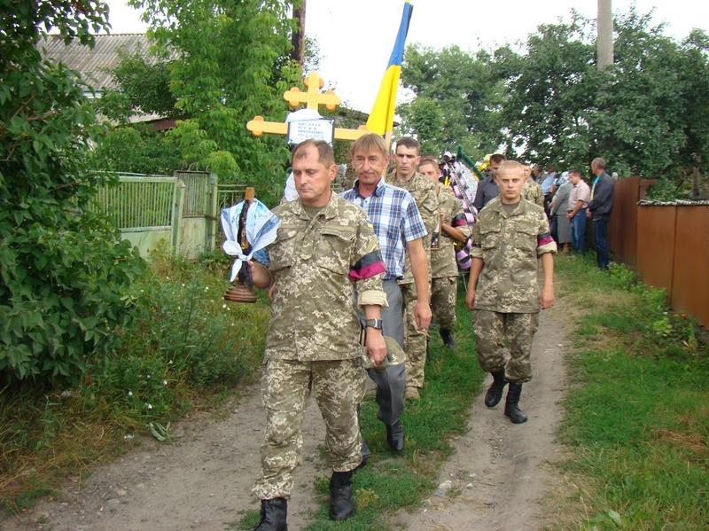 Юрій Цісарука поховали вчора, 15 липня
