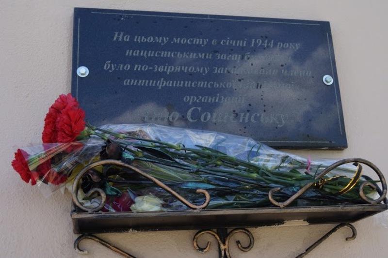 Аня Сошенська до війни закінчила чотири класи Ізяславської школи №1