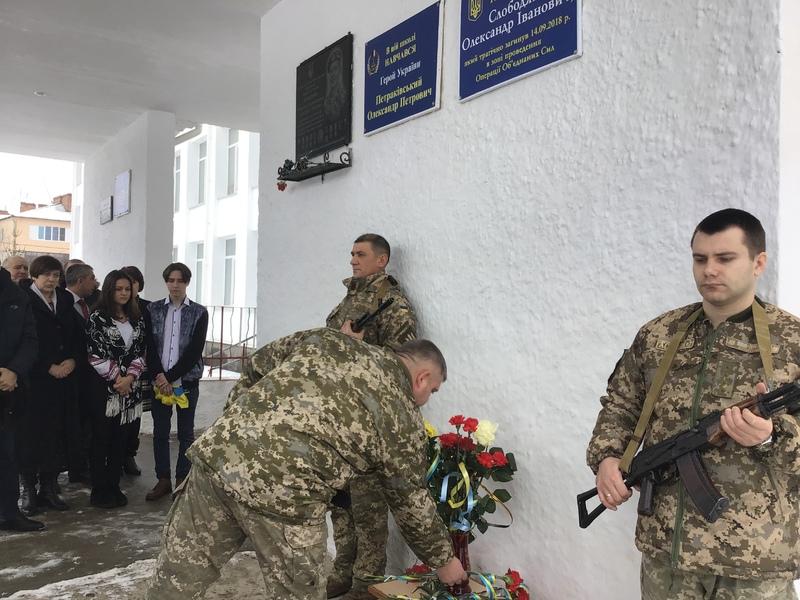 Олександр Слободян тричі був у найгарячіших точках зони АТО та ООС, захищаючи Батьківщину