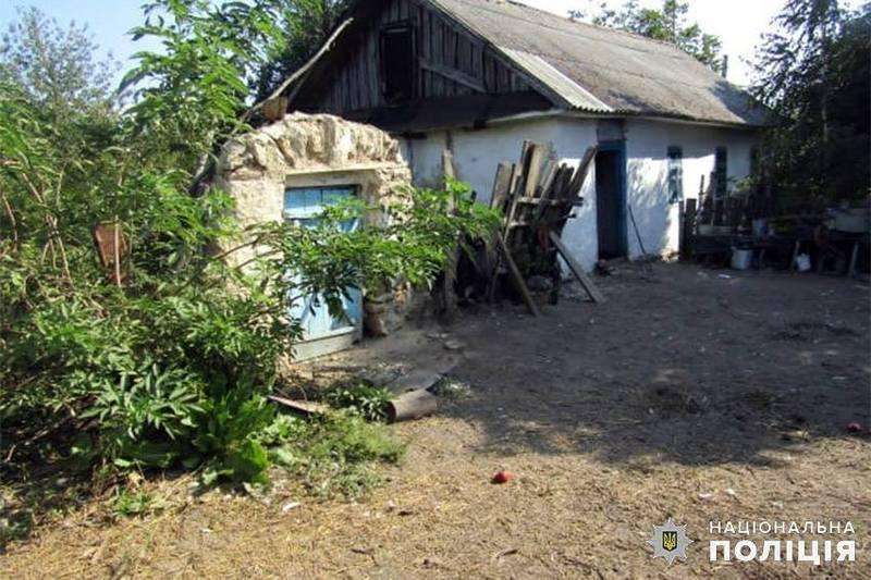 Подія сталася 2 вересня, близько 8-ї ранку в селі Заріччя Ізяславського району