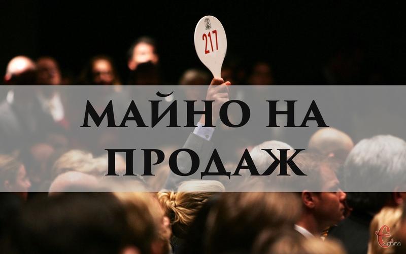 Якщо виставлене приміщення продадуть, то бюджет Хмельницького поповниться мінімум на 782 тисячі гривень