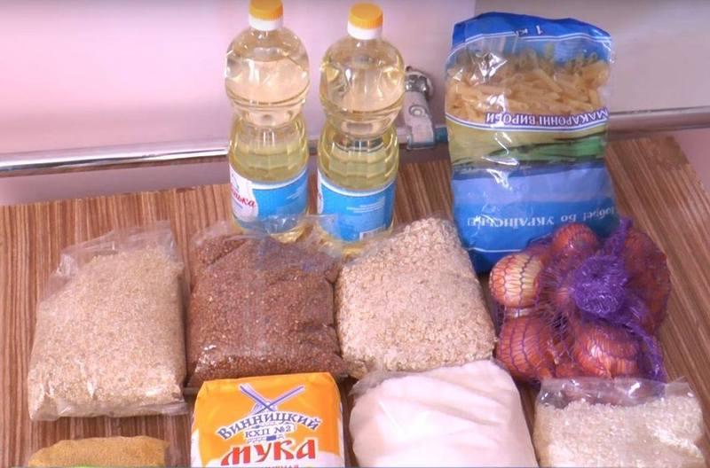 Продукти видають щоденно у міському територіальному центрі соціального обслуговування