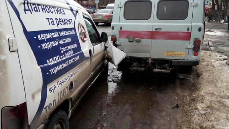 Автомобілі отримали механічні пошкодження