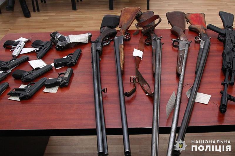 З 1 квітня на Хмельниччині розпочнеться місячник добровільної здачі зброї