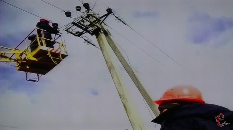 Мешканців міста попереджають про відключення світла