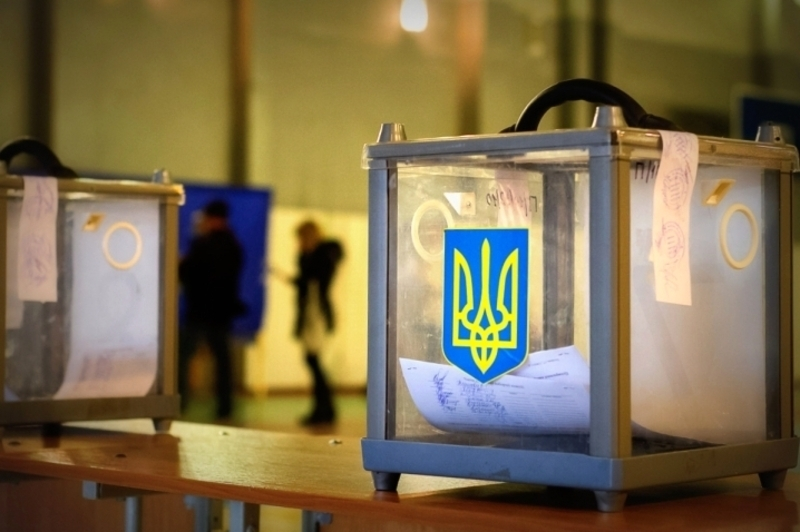 Жителів області просять прийти на вибори в ОТГ